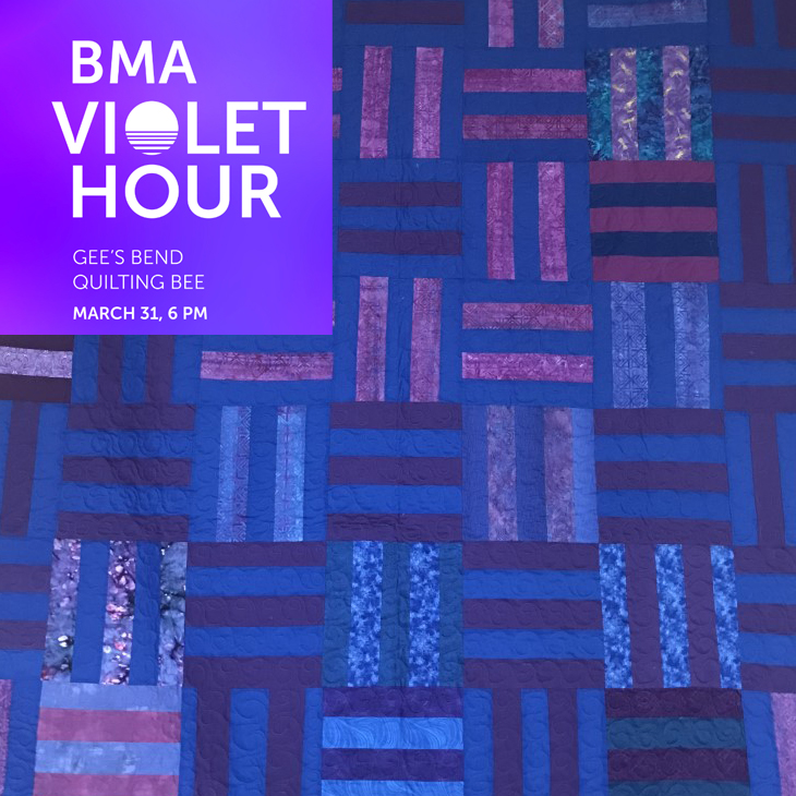 BMA Gee's Bend Community Quilt
